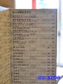 201207嘉義-波妮塔香草花園:波妮塔10.jpg