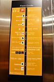 201510日本東京-APA新宿歌舞伎町塔飯店:日本東京新宿APA歌舞伎町塔66.jpg