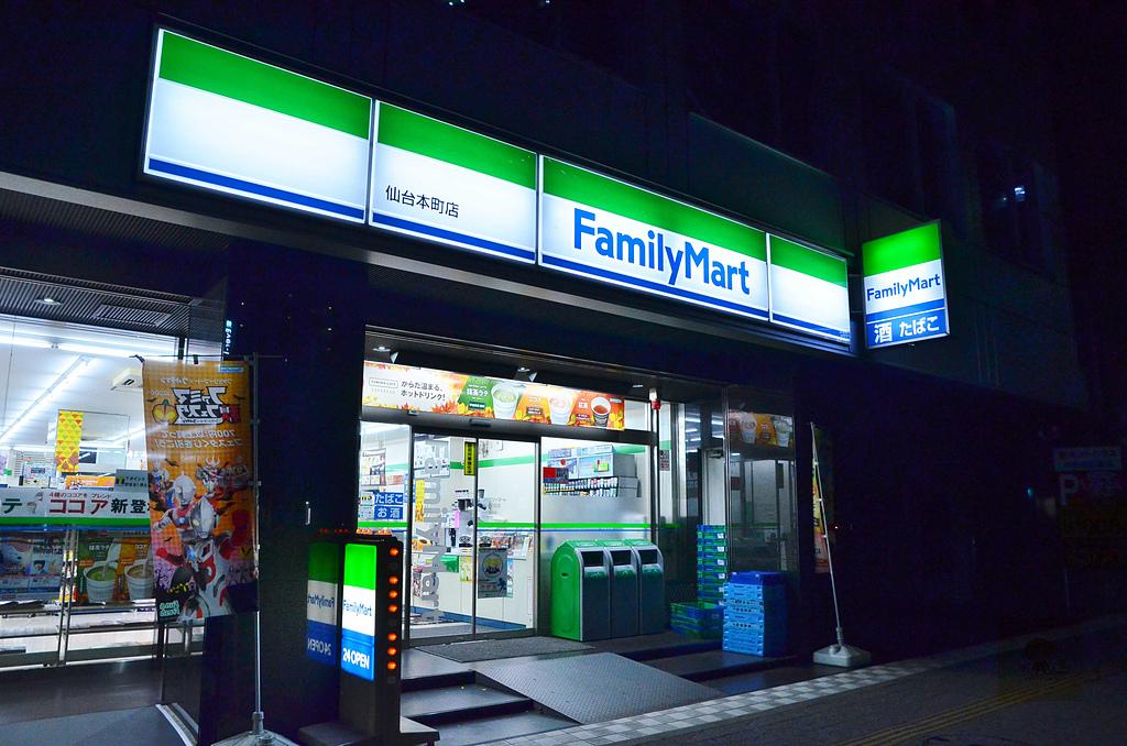 201510日本仙台-多米荻之湯飯店:日本仙台多米荻之湯飯店22.jpg