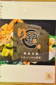 201602台中-リ鍋:刂鍋11.jpg