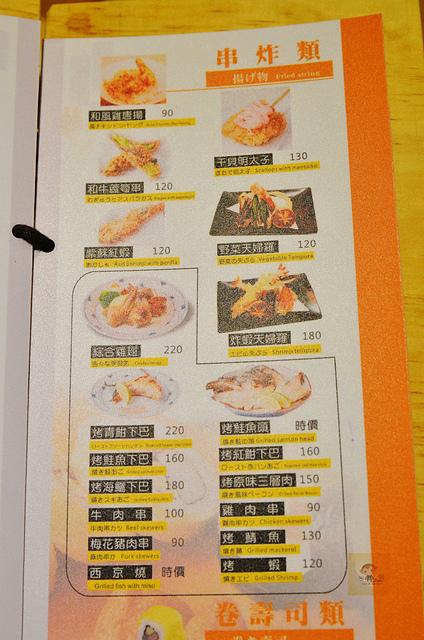 1051582465 l - 【熱血採訪】本壽司~職人級師傅掌廚的平價精緻壽司專賣店,食材新鮮且用心,推薦鮭魚生魚片、海膽、松露和牛,另有無菜單料理