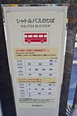 201412日本大阪-威斯汀飯店:日本大阪威斯汀飯店14.jpg