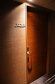 201409日本京都-巴赫大飯店:京都巴赫飯店54.jpg