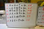201512香港-西九龍中心美食:香港西九龍中心美食篇39.jpg