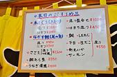 201604日本大阪-大興壽司:日本大阪大興壽司08.jpg