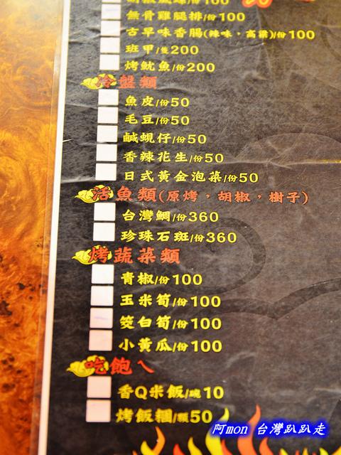 1028806655 l - 【台中南區】金罵無夯~忠孝路尾的平價海鮮燒烤居酒屋~大推烤鮮蚵、松板豬