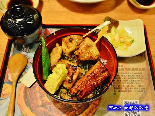 1032373937 l - 【台中西區】一膳食堂~台中知名鰻魚飯店開新分店,還有賣生魚片、串燒、關東煮,近SOGO百貨或