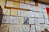 201606日本大分-春香苑:日本大分春香苑15.jpg