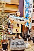 201604日本大阪-磯丸水產:日本大阪磯丸水產46.jpg