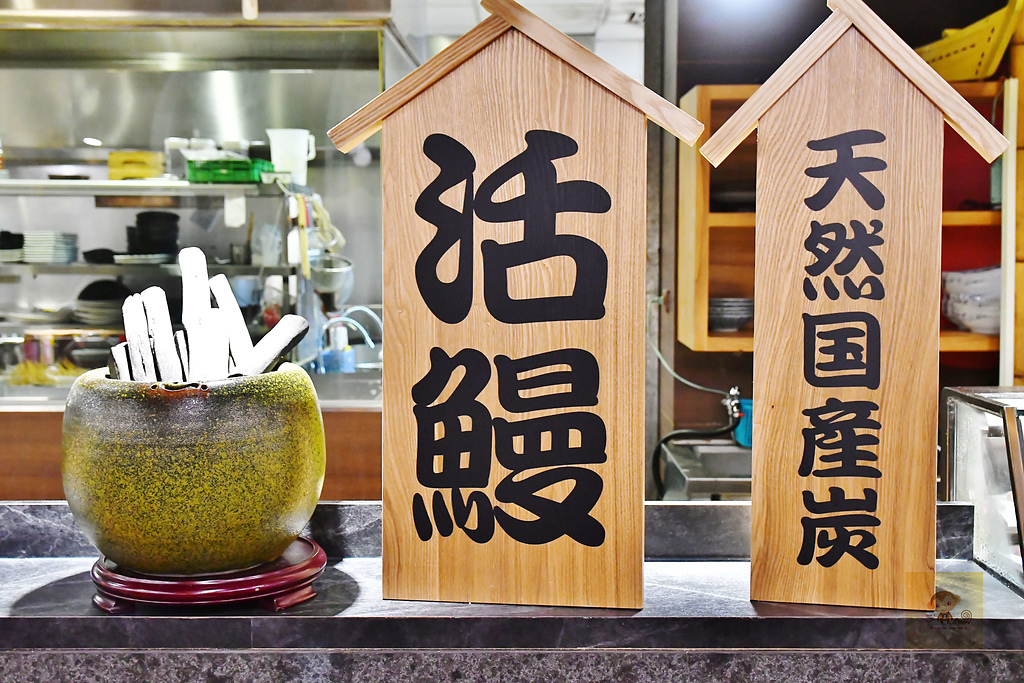 201708台中-大江戶町鰻屋:大江戶町鰻屋64.jpg