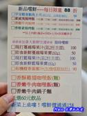201312台中-艾思米咖啡:艾斯米13.jpg