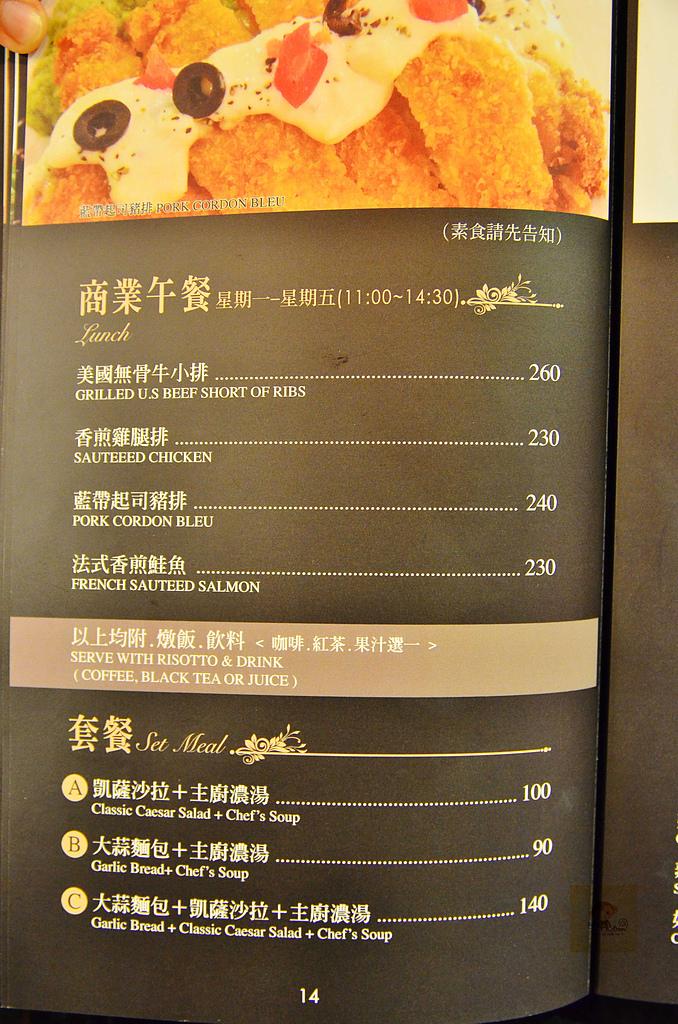 201410台中-札卡餐酒館:札卡餐酒館10.jpg