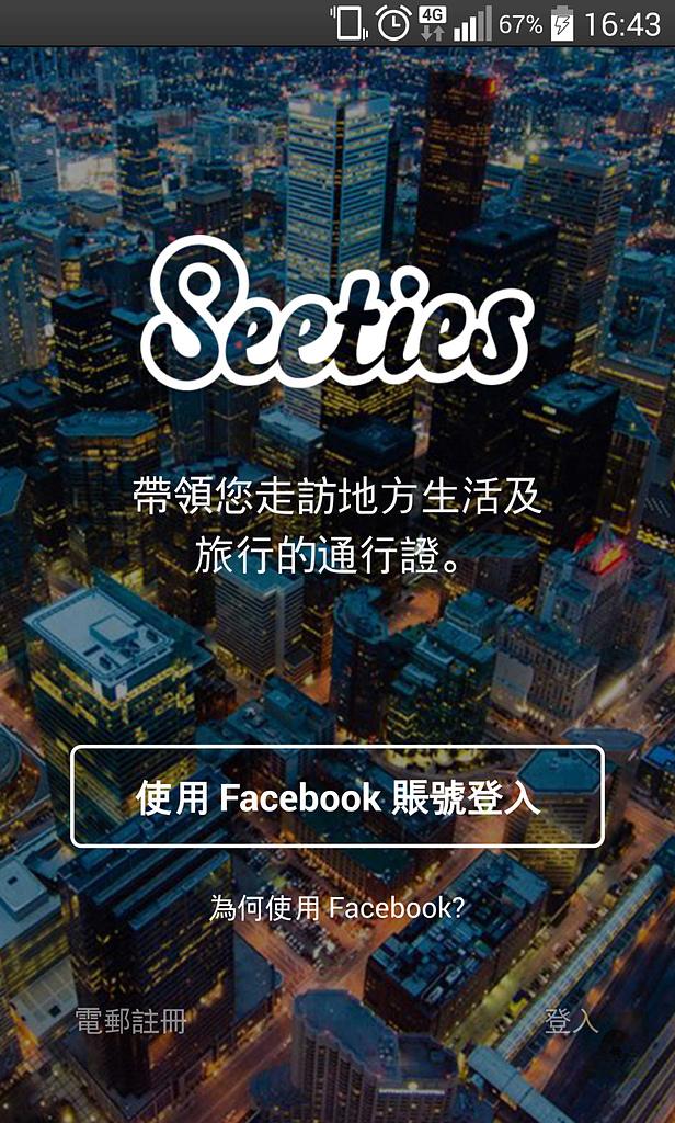 201509網站APP-seeties:seeties07.jpg