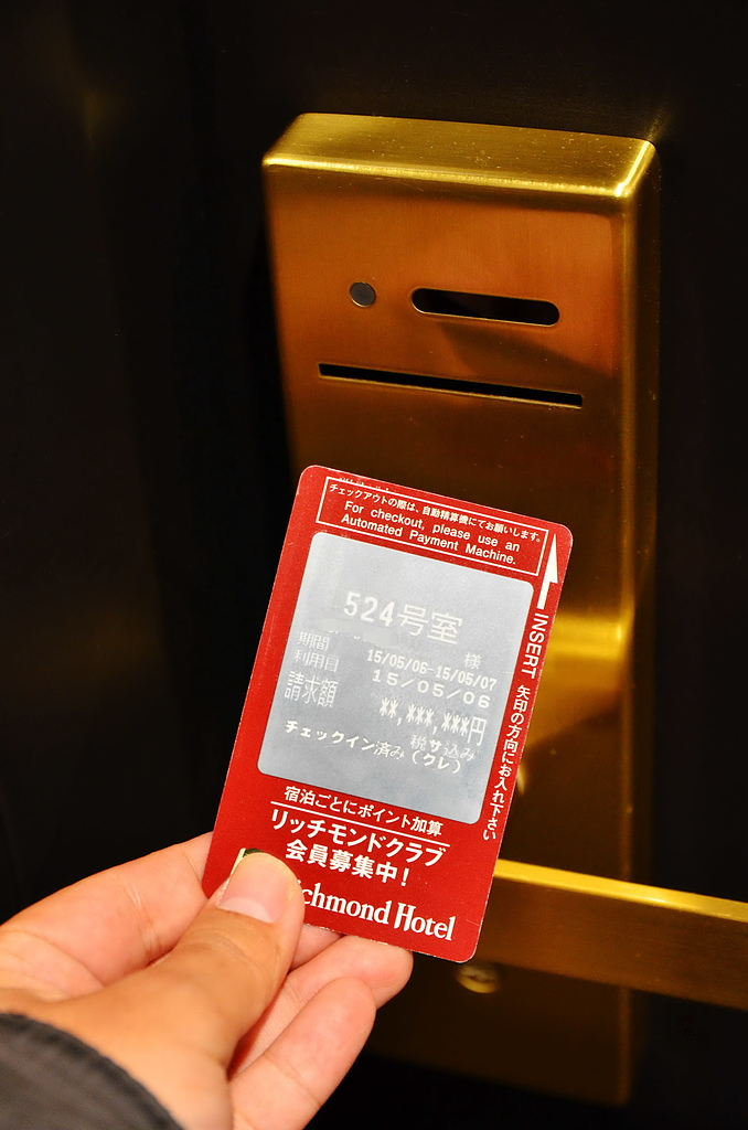 201505日本宇都宮-Richmond Hotel Utsunomiya-ekimae Annex:日本宇都宮里士滿附館44.jpg