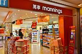 201512香港-西九龍中心商場:香港西九龍中心商場篇092.jpg