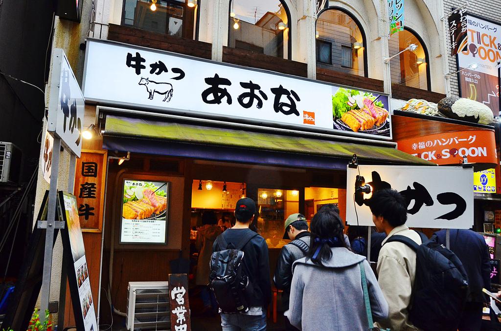 201611日本東京-上野藪蕎麥:上野藪蕎麥03.jpg