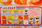 201611日本北海道-小樽滝波食堂:小樽滝波食堂37.jpg