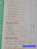 201312台中-艾思米咖啡:艾斯米16.jpg