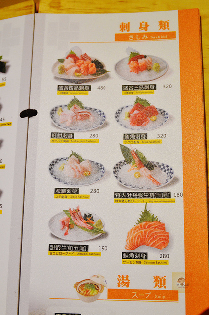 1051584260 l - 【熱血採訪】本壽司~職人級師傅掌廚的平價精緻壽司專賣店,食材新鮮且用心,推薦鮭魚生魚片、海膽、松露和牛,另有無菜單料理