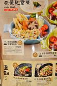 201506台中-樹太老東海店:樹太老47.jpg