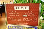 201511日本東京-VIAINN淺草飯店:日本東京VIAINN淺草28.jpg