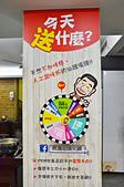 201606台中-昇鴻汕頭火鍋:昇鴻火鍋62.jpg