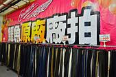 201612台中-鱷魚拍賣會:鱷魚拍賣會071.jpg