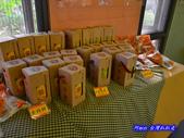 201211嘉義-民雄金桔觀光工廠:民雄金桔觀光工廠59.jpg