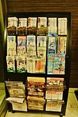 201604日本福岡-博多祇園dormy inn飯店:日本福岡多米飯店70.jpg