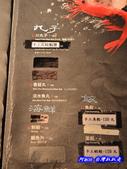 201312台中-太和殿:太和殿28.jpg