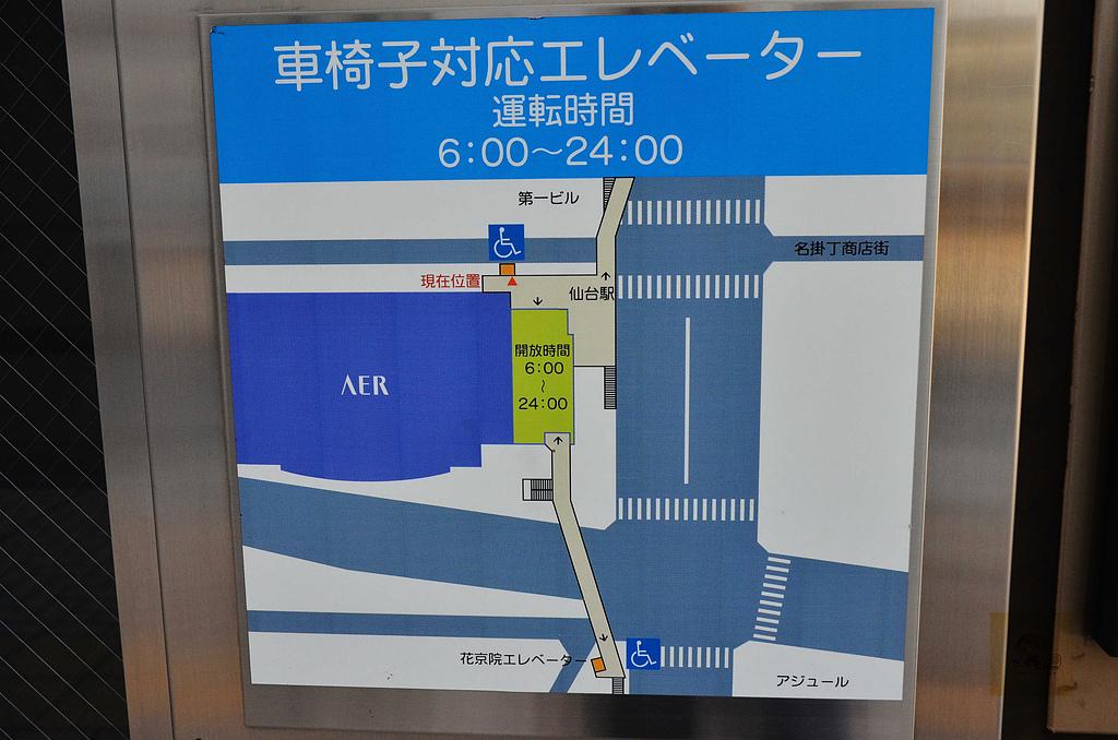 201510日本仙台-多米荻之湯飯店:日本仙台多米荻之湯飯店55.jpg