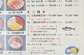 201505日本函館- きくよ食堂海鮮丼飯:きくよ食堂20.jpg