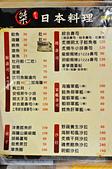 201507台中-桀壽司:桀壽司30.jpg