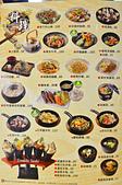 201705台中-雲鳥日式料理:台中雲鳥日本料理33.jpg