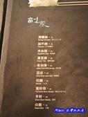201312台中-太和殿:太和殿30.jpg