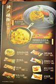 201508台中-隱藏丼飯市政店:隱藏居酒屋44.jpg
