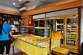 201510雲林-德成餅鋪:德成餅鋪11.jpg