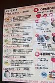 201603日本福岡-暖暮拉麵:日本福岡暖暮拉麵23.jpg