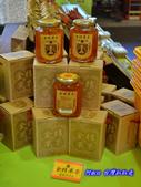 201211嘉義-民雄金桔觀光工廠:民雄金桔觀光工廠69.jpg