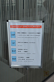 201409日本大阪-萬豪都飯店:大阪萬豪都飯店76.jpg