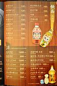 201508台中-隱藏丼飯市政店:隱藏居酒屋45.jpg