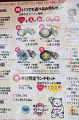 201603日本福岡-暖暮拉麵:日本福岡暖暮拉麵24.jpg