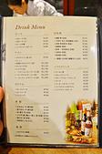 201510日本仙台-伊達の牛たん本舗:仙台伊達の牛たん本舗27.jpg