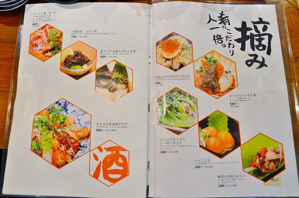 201612日本沖繩-魚壽司:日本沖繩魚壽司10.jpg