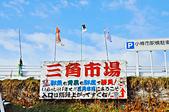 201611日本北海道-小樽滝波食堂:小樽滝波食堂03.jpg