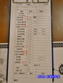201212台中-韓味屋:韓味屋17.jpg