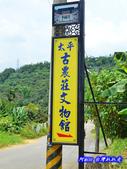 201406台中太平-古農莊文物館:古農莊文物館50.jpg