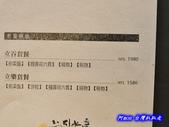 201405台北-上引水產:上引水產34.jpg