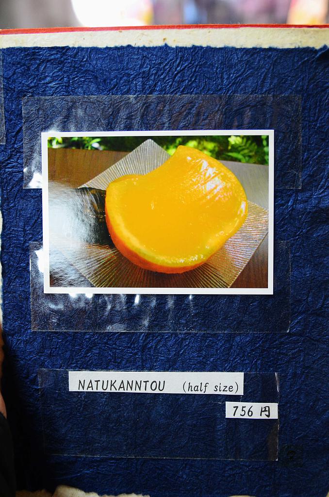201404日本京都-京都の和菓子老松:京都の和菓子老松16.jpg