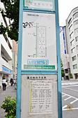 201505東京-淺草微笑飯店:淺草微笑飯店41.jpg